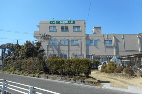 宮崎病院ピル処方いそいち産婦人科医院